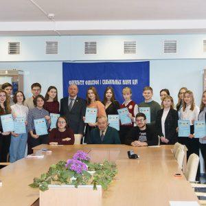 Подведение итогов национального отборочного этапа Международной олимпиады по философии для школьников